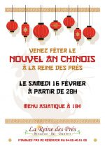 Affiche Nouvel An Chinois 2019